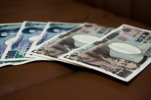紙幣で2万3千円